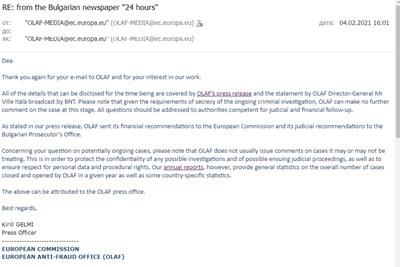 Факсимиле от отговора на ОЛАФ