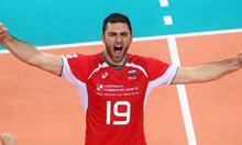 Световното по волейбол в България и Италия ще струва 20 милиона евро