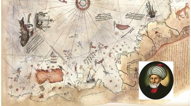 Мистерия с древни карти: Преди 500 години турският адмирал Пири Рейс чертае Антарктида, както се вижда на снимки от сателит