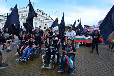 Новите правила бяха приети след протестите от миналата година на майките на деца с увреждания.