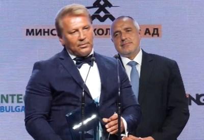Николай Младжов получи от премиера Бойко Борисов голямата награда на КРИБ за качество.