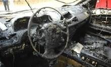"""Кола изгоря в """"Младост"""", разследват умишлен палеж"""