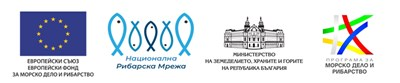 """Годишна среща на Националната рибарска мрежа и Тематична работна група """"Инструменти за преодоляване на последиците от COVID-19 в рибарските райони"""" ще се проведат в София"""