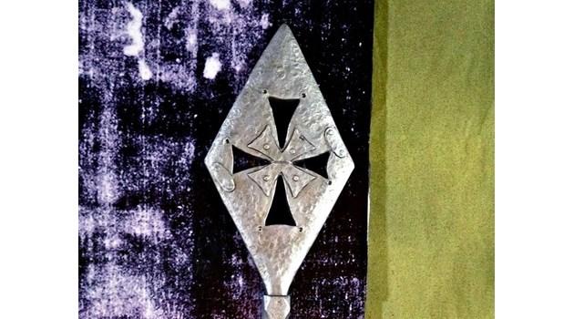 Ереван, Виена или Краков пази Копието на съдбата
