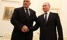 Путин към Борисов: Радвам се, че след дълга пауза приехте нашата покана и дойдохте (Снимки)
