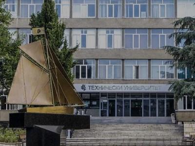 Докторски програми в ТУ-Варна акредитирани с високи оценки от НАОА за нов шестгодишен период