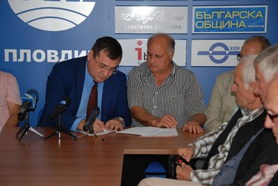Славчо Атанасов и запасното войнство подписаха меморандум.