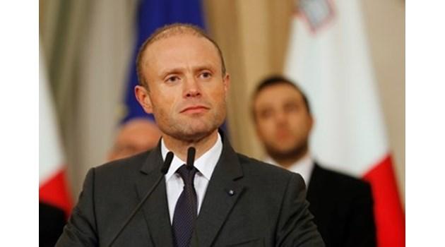 Премиерът на Малта ще напусне предсрочно поста си