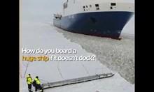 Как се хваща кораб в движение