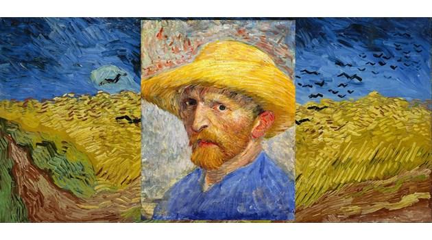 Картина-убиец: Прокълнатият автопортрет на Ван Гог