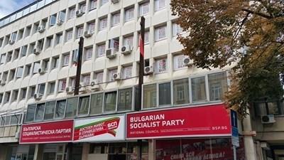 БСП си избира лидер по 1 май догодина