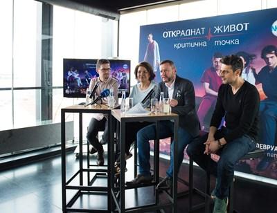Програмният директор на Нова тв Антоний Мангов, Мартина Вачкова, Евтим Милошев и Велислав Павлова (от ляво на дясно) разказват за новия сезон на сериала.