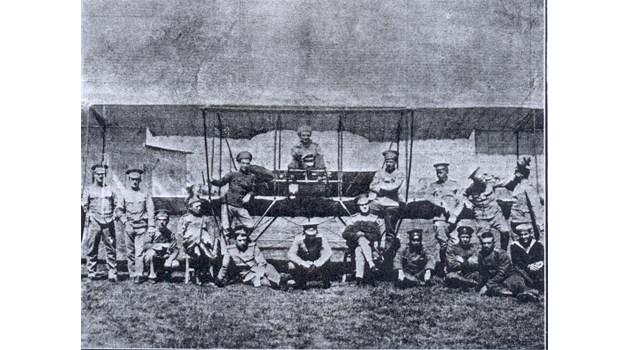 Първи жертви на родната авиация