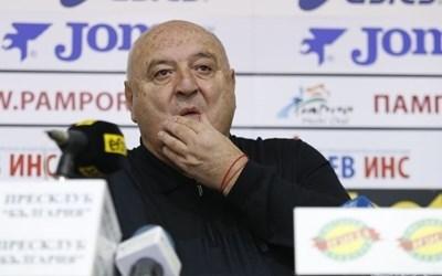 Венцеслав Стефанов.