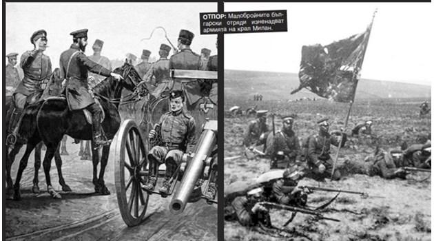 Сръбско-българската война в репортажите на Артур фон Хун