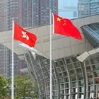 Великобритания се намесва в законодателството за националната сигурност в Хонконг