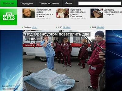 Снимка от НТВ
