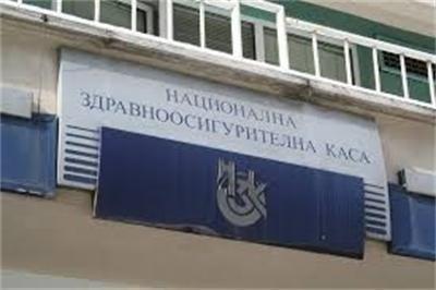 Здравната каса и зъболекарският съюз подписаха НРД за дентални дейности