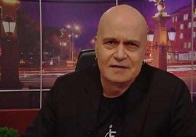 Слави Трифонов Кадри: bTV