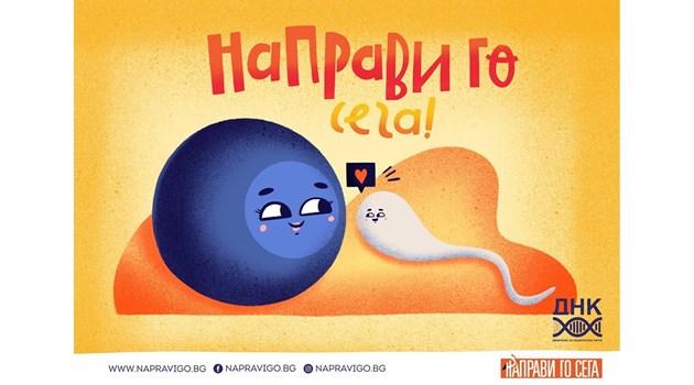 Чувството за хумор е изключително полезно за всеки от нас, имайки предвид, че живеем в България