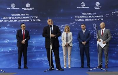 Центърът ще допринася и за сътрудничество в реално време и подкрепа за банковите операции в повече от 160 страни по света, стана ясно по време на откриването. СНИМКА: Десислава Кулелиева
