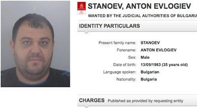 Антон Станоев е задържан.