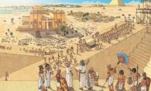 Край на клишето - роби строят пирамидите