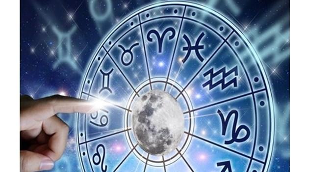 Седмичен хороскоп: Ревност мъчи Овена, неочаквано пътуване за Скорпиона