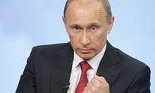 Путин си мисли, че може да развихри мухлясалите си кагебистки прийоми в сърцето на Европа