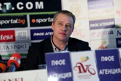 Иво Ивков