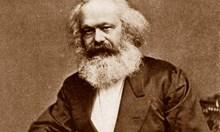 Как умря Карл Маркс