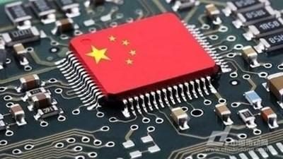 """СНИМКА: """"Радио Китай"""""""