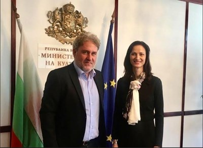 Боил Банов и Мария Габриел Снимка: Министерство на културата