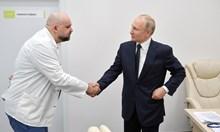 Лекар, контактувал с Путин, е заразен с коронавируса (Снимки)