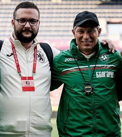 Иван Славов и Красимир Балъков от периода на легендарния плеймейкър като селекционер на България.  СНИМКА: БФС/LAP.BG