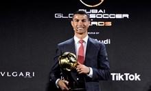 Кристиано Роналдо получи наградата Играч на века, Реал Мадрид грабна отборния приз