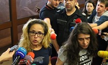 Арестът и отношението към Иванчева и Петрова са възмутително безобразие!