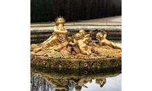 Версай - там, където усещаш с кожата си..