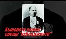 """Протестите, """"рубладжиите"""" и пророческият сън на Стефан Стамболов"""
