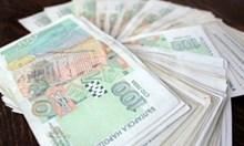 Минималната работна заплата става 560 лева от 1 януари