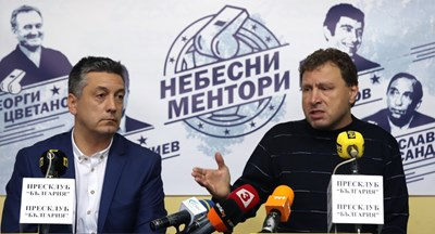 """Цветан Георгиев и Велислав Вуцов разказват идеята за """"Небесни ментори""""."""