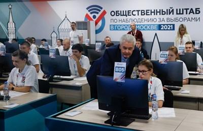 Изборите в Русия продължават три дни Снимка: Ройтерс