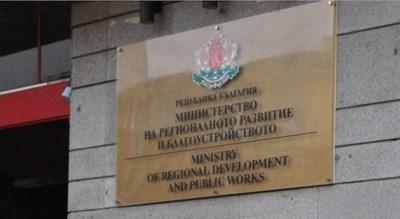 8939d1b2f6b Регионалното министерство отпуска над 38 млн. лв. за енергийна ...