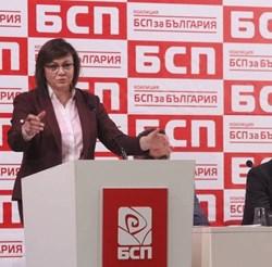 Соцлидерката Корнелия Нинова обяви, че не влиза в договорка с никого за вътрешния вот.  СНИМКА: БСП