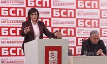 41 000 социалисти трябва да гласуват, за да е легитимен вотът за лидер (Обзор)