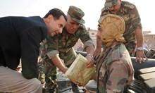 Империята на Асад се пропуква