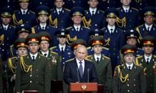 Русия обяви условията, при които ще нанесе ядрен удар