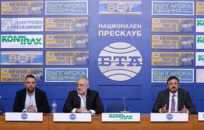 БТА ще подготви издание за Иван Вазов с документи от архива си