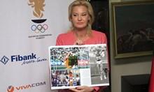 Самозабравил се швед посегна на български рекорд, който не може да бъде подобрен