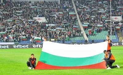"""Кадър от стадион """"Васил Левски"""" преди началото на световната квалификация България - Дания на 12 октомври 2012. Тогава публиката е 20 780 души. СНИМКА: ЙОРДАН СИМЕОНОВ"""